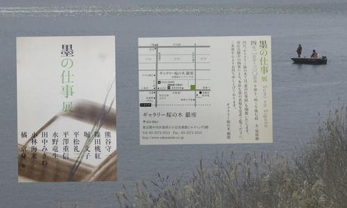 DSCF5767-2-500.jpg