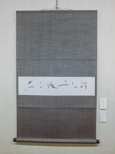 DSCF9209-fujiwara.jpg