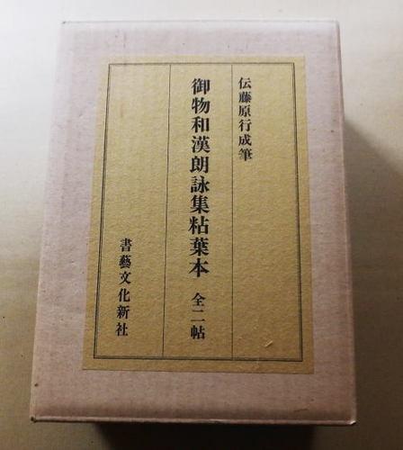 DSCF9425-500.jpg