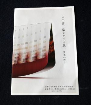 DSCF9468-300.jpg