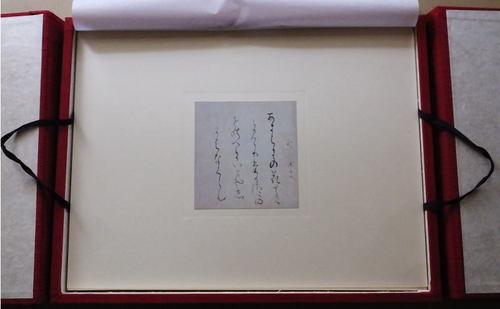 DSCF9468.jpg