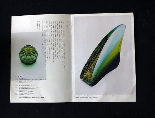 DSCF9480-500.jpg