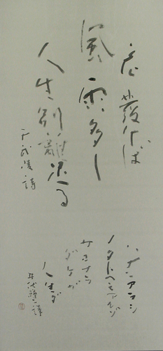DSCN0727-1.jpg