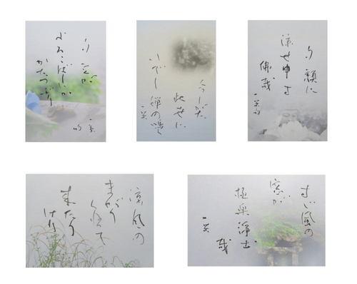 一茶俳句3-1000.jpg