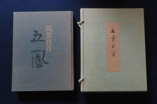 IMG_1907-700.jpg