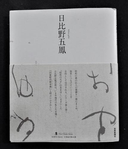 IMG_1929 (2).JPG