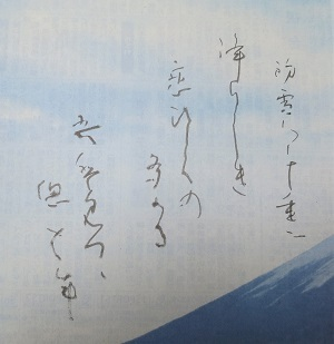 IMG_3760 (2).jpg-300.jpg