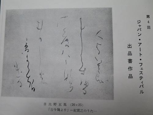 IMG_3826 (2).jpg-500.jpg