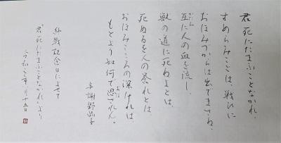 IMG_3850 (2).jpg-400.jpg