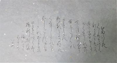 IMG_3851 (2).jpg-400.jpg