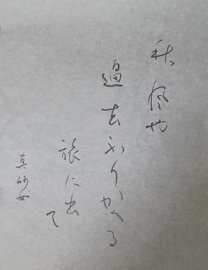 IMG_3855 (2).jpg-300.jpg