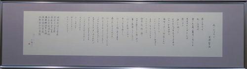 IMG_6034-sugita800.jpg