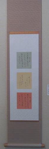 IMG_6110-akiyama-400.jpg
