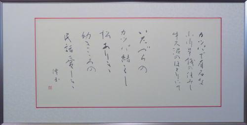 IMG_6208-hasegawa500.jpg