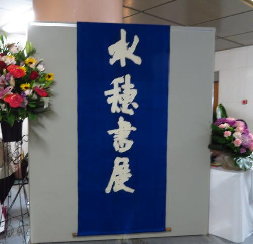 IMG_9123-500.jpg