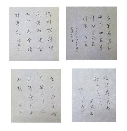 manyoukanahaiku-800.jpg